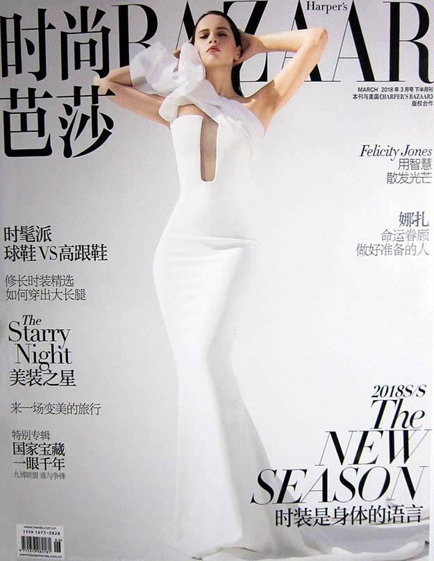 2018年3月下时尚芭莎Harper's Bazaar中文版PDF电子杂志下载