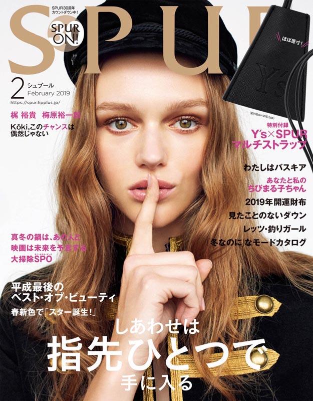 2019年2月日本时尚杂志Spur杂志PDF电子版下载