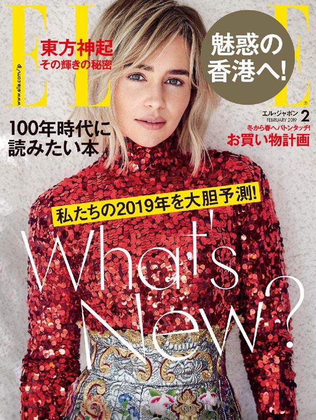 2019年2月ELLE杂志日本版PDF电子杂志下载