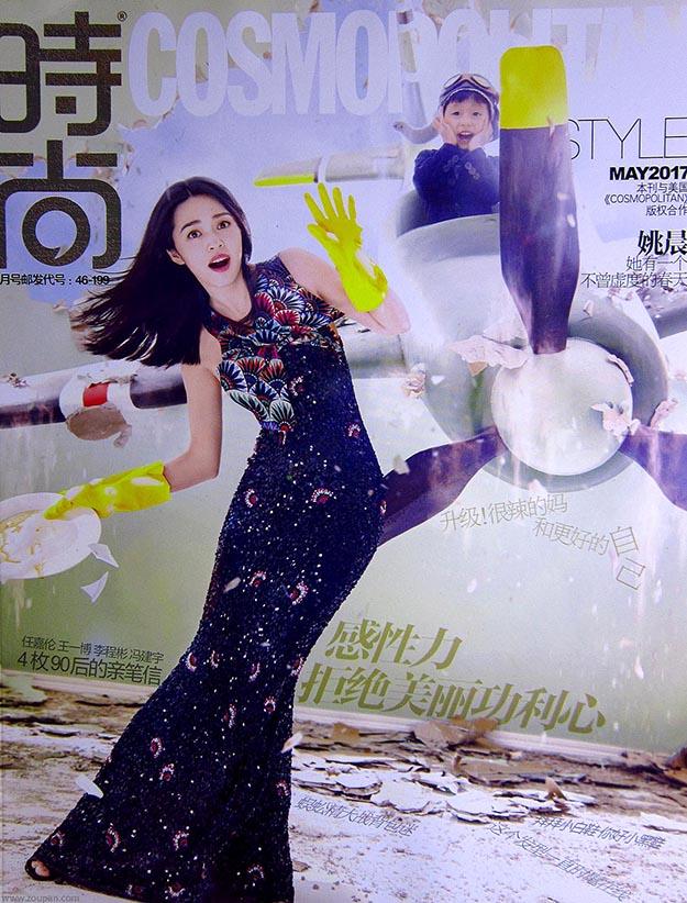 2017年5月时尚cosmo中文版PDF电子杂志下载
