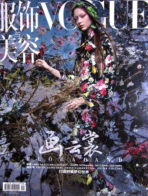 2018年5月VOGUE服饰与美容杂志PDF电子版下载