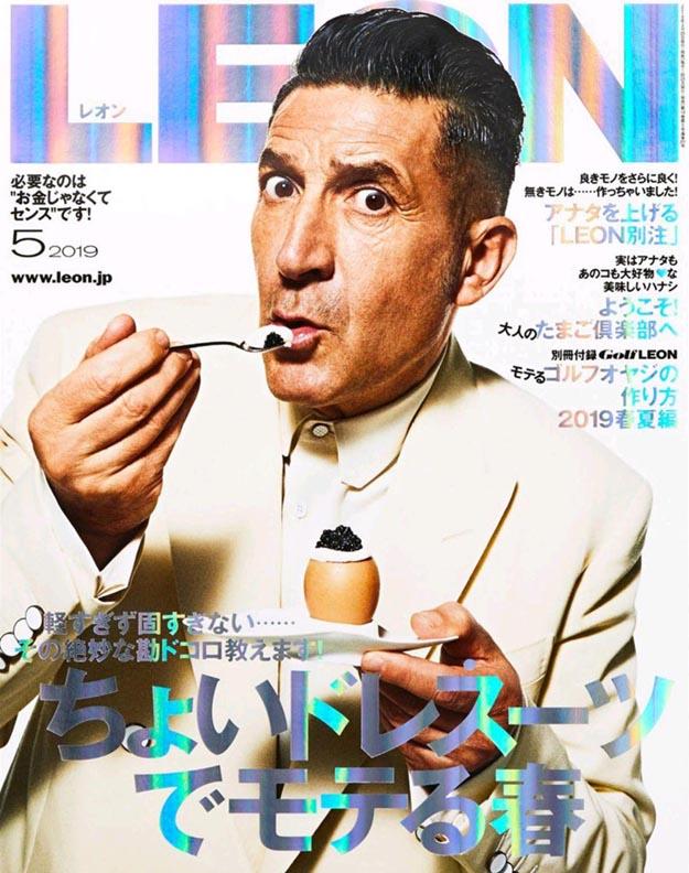 2019年5月日本男装杂志Leon PDF电子杂志下载