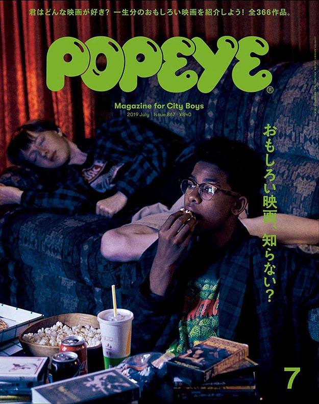 2019年7月Popeye杂志PDF电子杂志下载 日本男装潮流杂志