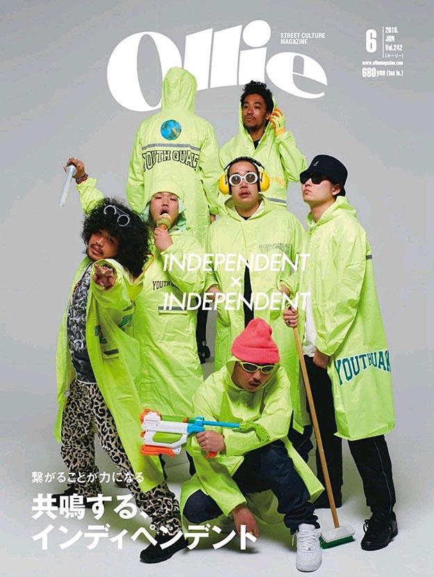 2019年6月Ollie杂志PDF电子杂志下载