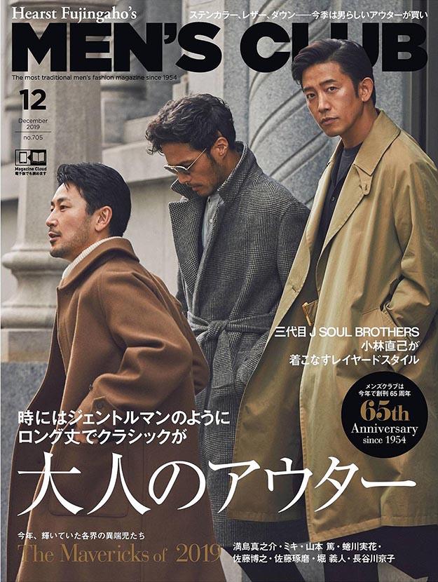 2019年12月Men's club杂志电子版PDF电子杂志下载
