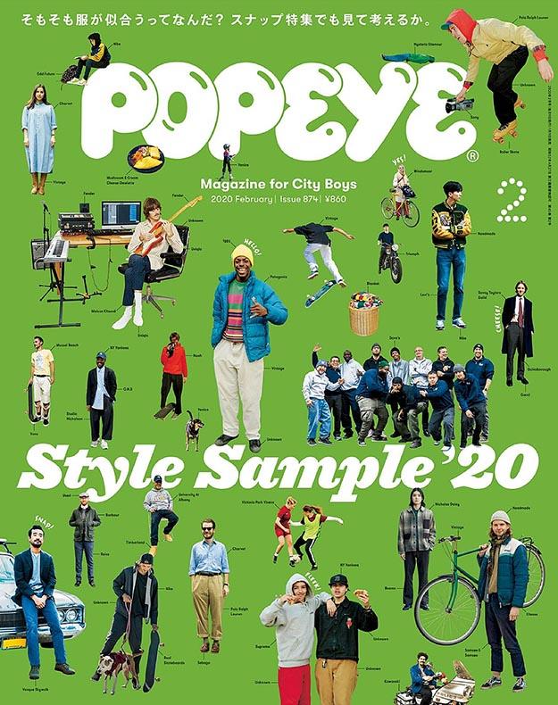 2020年2月Popeye PDF电子杂志下载