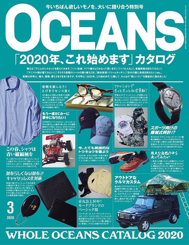 2020年3月Oceans PDF电子杂志下载 日本男士潮流杂志下载