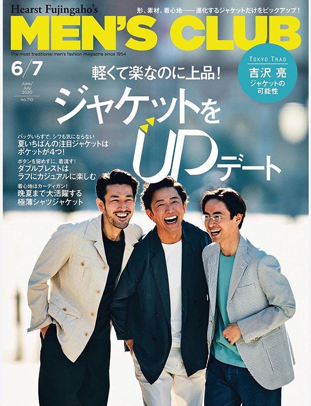 2020年7月Men's club PDF电子杂志下载 日本男性服装杂志下载