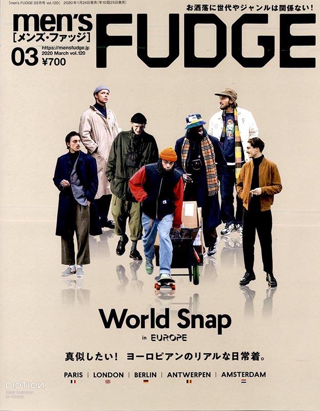 2020年3月men's fudge PDF电子杂志下载