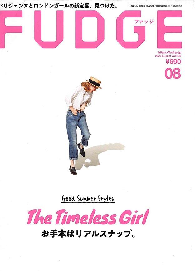 2020年8月Fudge PDF电子杂志下载