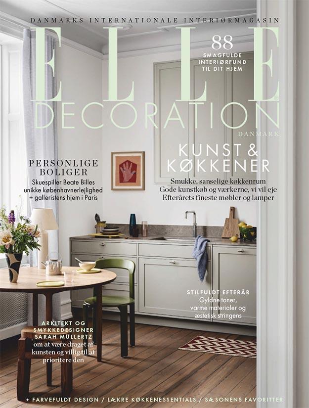 2020年9月Elle Decoration丹麦版 丹麦室内设计杂志下载