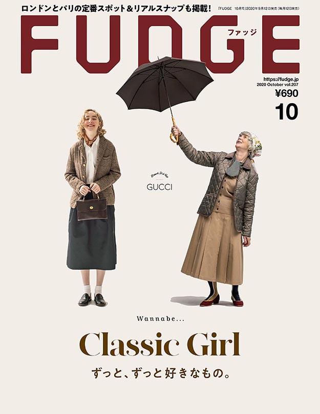 2020年10月Fudge PDF电子杂志下载