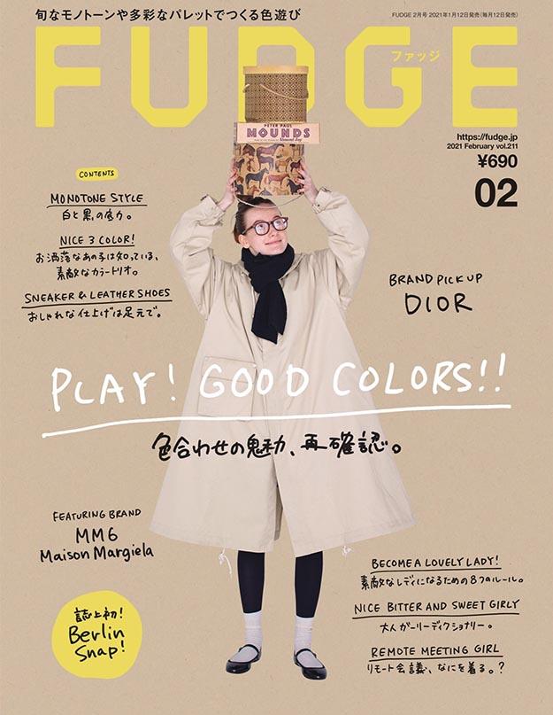 2021年2月Fudge PDF电子杂志下载