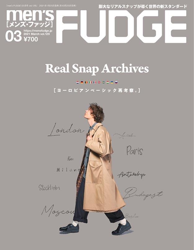 2021年3月Men's Fudge PDF电子杂志下载