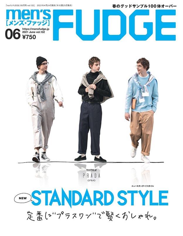2021年6月Men's fudge PDF电子杂志下载