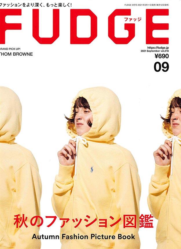 2021年9月Fudge PDF电子杂志下载
