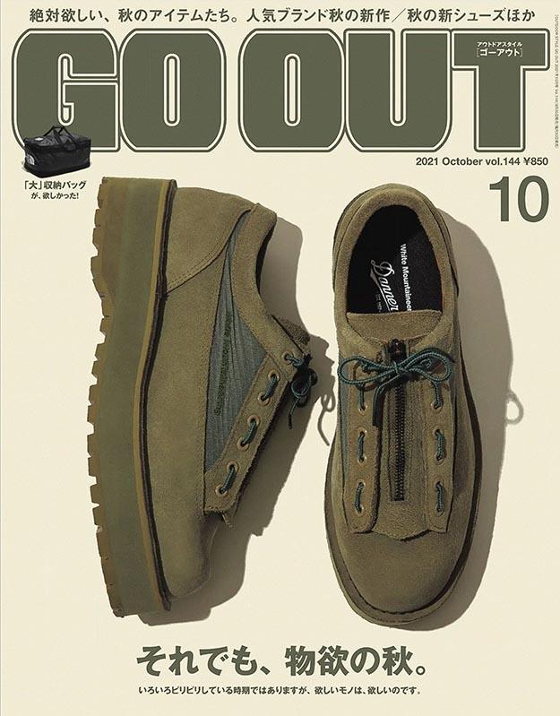2021年10月GO OUT PDF电子杂志下载 日文杂志下载
