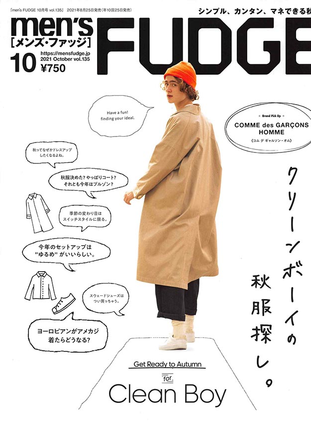 2021年10月Men's Fudge PDF电子杂志下载