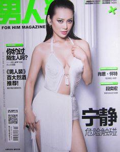 2013年2月男人装PDF电子杂志下载