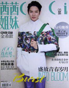 2014年5月ceci茜茜姐妹中文版PDF电子杂志下载