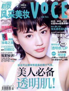 2014年7月voce中文版昕薇风采美妆PDF电子杂志下载