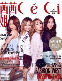 2014年9月ceci茜茜姐妹中文版PDF电子杂志下载