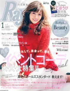 2016年1月Ray日文版PDF电子杂志下载