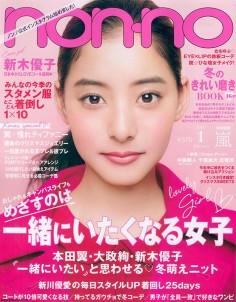 2016年1月nonno日文版PDF电子杂志下载