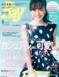2016年6月Ray日文版PDF电子杂志下载