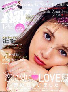 2016年12月Ray日文版PDF电子杂志下载