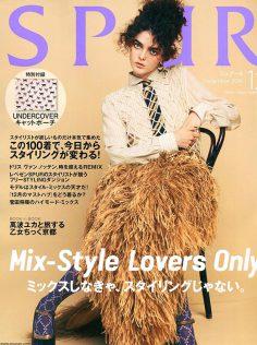 2016年12月SPUR日文版PDF电子杂志下载