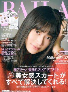 2017年1月Baila日文版PDF电子杂志下载
