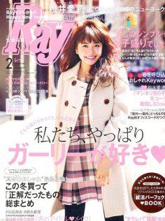 2017年2月Ray日文版PDF电子杂志下载