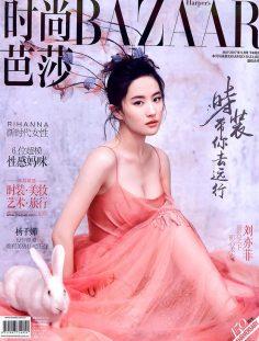 2017年5月下时尚芭莎中文版PDF电子杂志下载