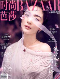 2017年5月上时尚芭莎中文版PDF电子杂志下载