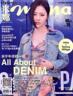 2017年6月mina米娜中文版PDF电子杂志下载