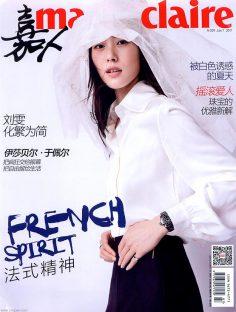 2017年7月嘉人marie claire中文版杂志下载