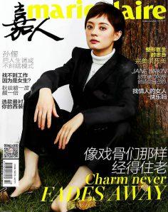 2017年10月嘉人marie claire中文版PDF电子杂志下载