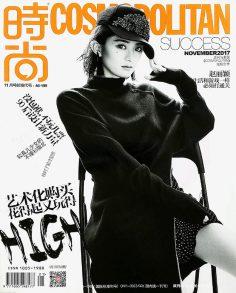 2017年11月时尚cosmo A中文版PDF电子杂志下载