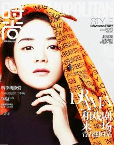 2017年11月时尚cosmo B中文版PDF电子杂志下载