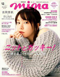 2017年12月mina日文版PDF电子杂志下载