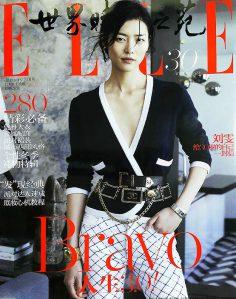2018年1月ELLE世界时装之苑A PDF中文版电子杂志下载