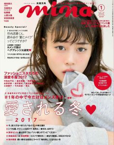 2018年1月mina日文版PDF电子杂志下载