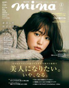 2018年2月mina日文版PDF电子杂志下载
