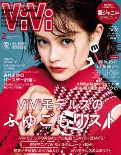 2018年2月vivi日文版PDF电子杂志下载