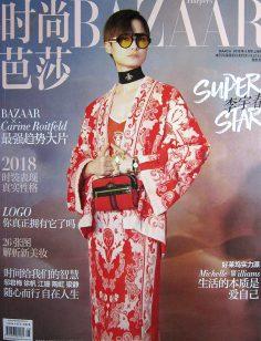 2018年3月上时尚芭莎Harper's Bazaar中文版PDF电子杂志下载