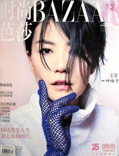 2018年4月上时尚芭莎Harper's Bazaar中文版PDF电子杂志下载