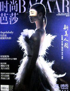 2018年4月下时尚芭莎Harper's Bazaar中文版PDF电子杂志下载 angelababy