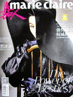 2018年4月嘉人marie claire中文版PDF电子杂志下载