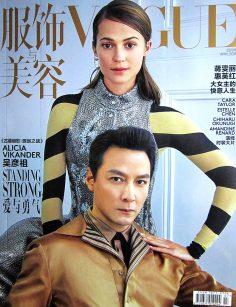 2018年4月VOGUE服饰与美容PDF电子杂志下载 吴彦祖